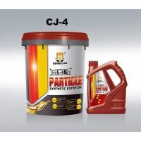 重负荷柴油发动机油 CJ-4
