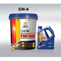 重负荷柴油发动机油 CH-4