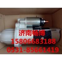 小松S6D95起动机0-23000-1290    0230001290
