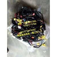 重汽豪沃7E渣土车 驾驶室电线束