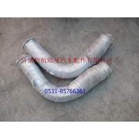 H4120060001A0排气管IGTL前单