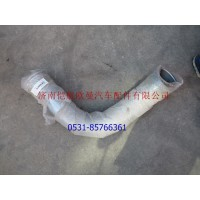 H4120060020A0排气管II