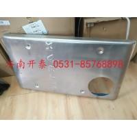 消声器装饰板712W15101-0018