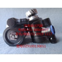陕汽奥龙、德龙原厂液压转向油泵、助力泵DZ9100130011