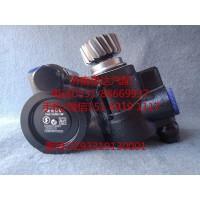 陕汽奥龙、德龙原厂液压转向油泵、助力泵DZ93319130001