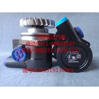 陕汽奥龙、德龙原厂液压转向油泵、助力泵DZ95319130001