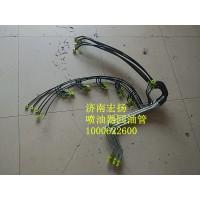 潍柴WP13喷油器回油管   1000622600
