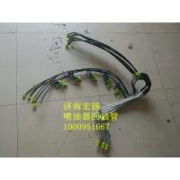 WP13喷油器回油管   1000951667