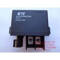 H0366010101A0 继电器(底盘部分)