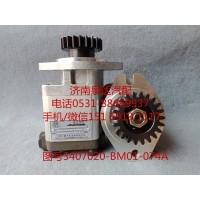 锡柴发动机齿轮式液压转向油泵、助力泵3407020BM01-074A