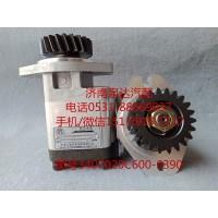 锡柴发动机齿轮式液压转向油泵、助力泵3407020C600-0390