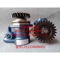 福田欧曼液压转向油泵、助力泵1331334006002