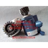 陕汽重卡液压转向油泵、助力泵DZ9100130028