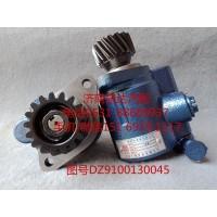 陕汽重卡液压转向油泵、助力泵DZ9100130045