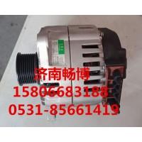重汽曼发电机202V26101-6261