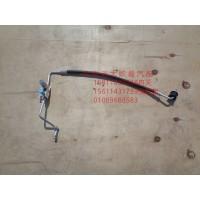 H4812060408A0 空调管路(冷凝器-蒸发器)