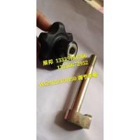 重汽豪沃 转向管柱调节手轮