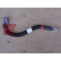 H411000000278 橡胶软管