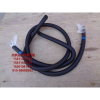 H411000000279 橡胶软管