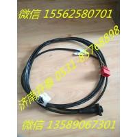 ECAS遥控器线束WG9925775102