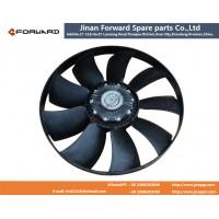 1309-00239  风扇叶  fan blade