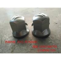 汕德卡C7H  车轮螺栓防护帽WG9112610085