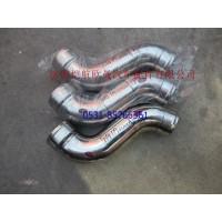 H411900000058中冷器进气钢管EST