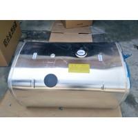 解放铝合金燃油箱SY1101010B56A-60A