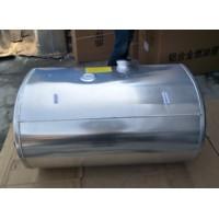 铝合金燃油箱SY550001