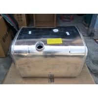 重汽大方400L铝合金燃油箱SY550001