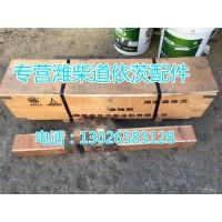 1000135735潍柴曲轴修理包徐工柳工临工龙工厦工山推