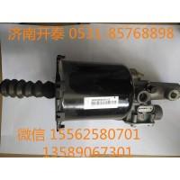 汕德卡C7H  离合器助力缸WG9725230041