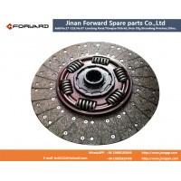 WG9925160300   Forward离合器从动盘  Clutch plate