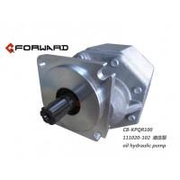111020102   科源 液压油泵  oil hydraulic pump