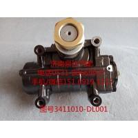 一汽青岛动力转向器总成、方向机总成3411010-DL001