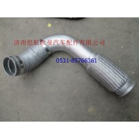 H012008011BA0排气管