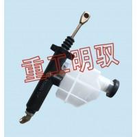 解放J6 离合器主缸