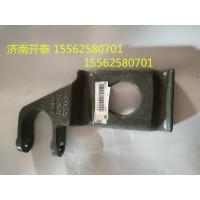 汕德卡C7H 右前簧压板WG9416520112