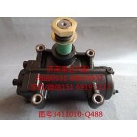 一汽解放右置车动力转向器、方向机总成3411010-Q488