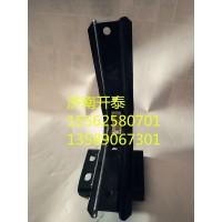 汕德卡C7H  托架焊接总成SZ1682240705