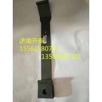 汕德卡C7H 左护栏支架712W41673-5005