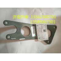 汕德卡C7H  ECAM平板支架712W51701-0082
