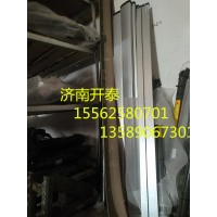 汕德卡C7H   铝合金侧防护 712W41673-0064