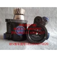 欧V客车液压转向油泵、助力泵1612634070020