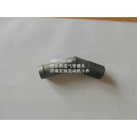 H1空压机进气管接头 1001156181