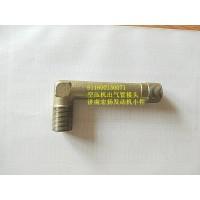 H1空压机出气管接头  611600130071
