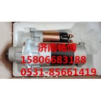 三菱6D21起动机M9T61871   1811002450