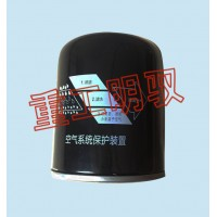 干燥器筒(滤油式) 通用