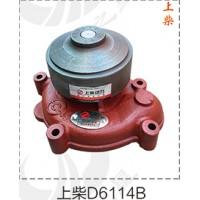上柴泵头D6114B