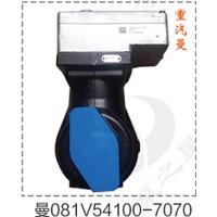 重汽曼空压机081V54100-7070